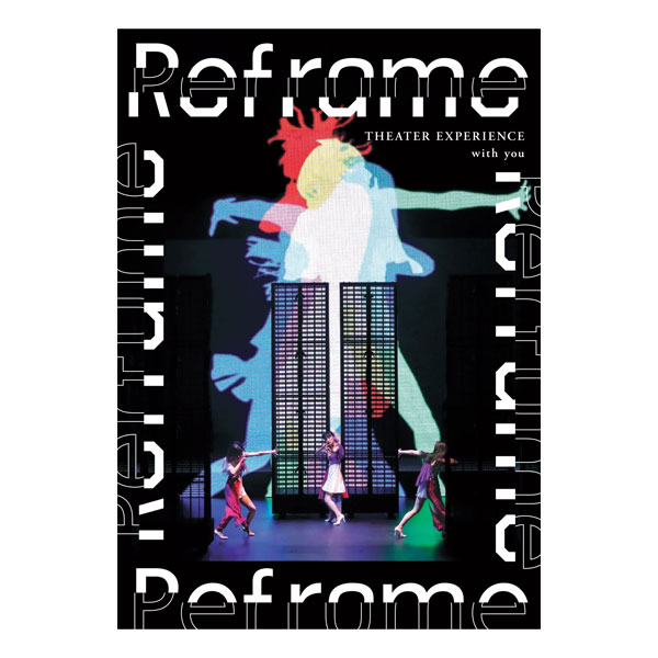 Theater with reframe you experience