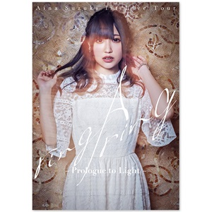 Aina Suzuki 1st Live Tour ring A ring - Prologue to Light - パンフレット
